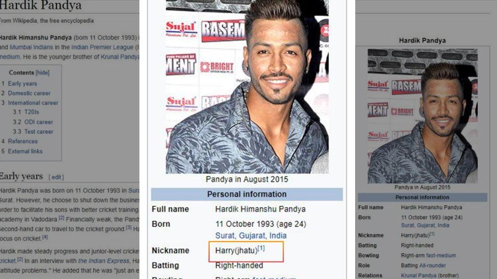 Hardik Pandya on wiki